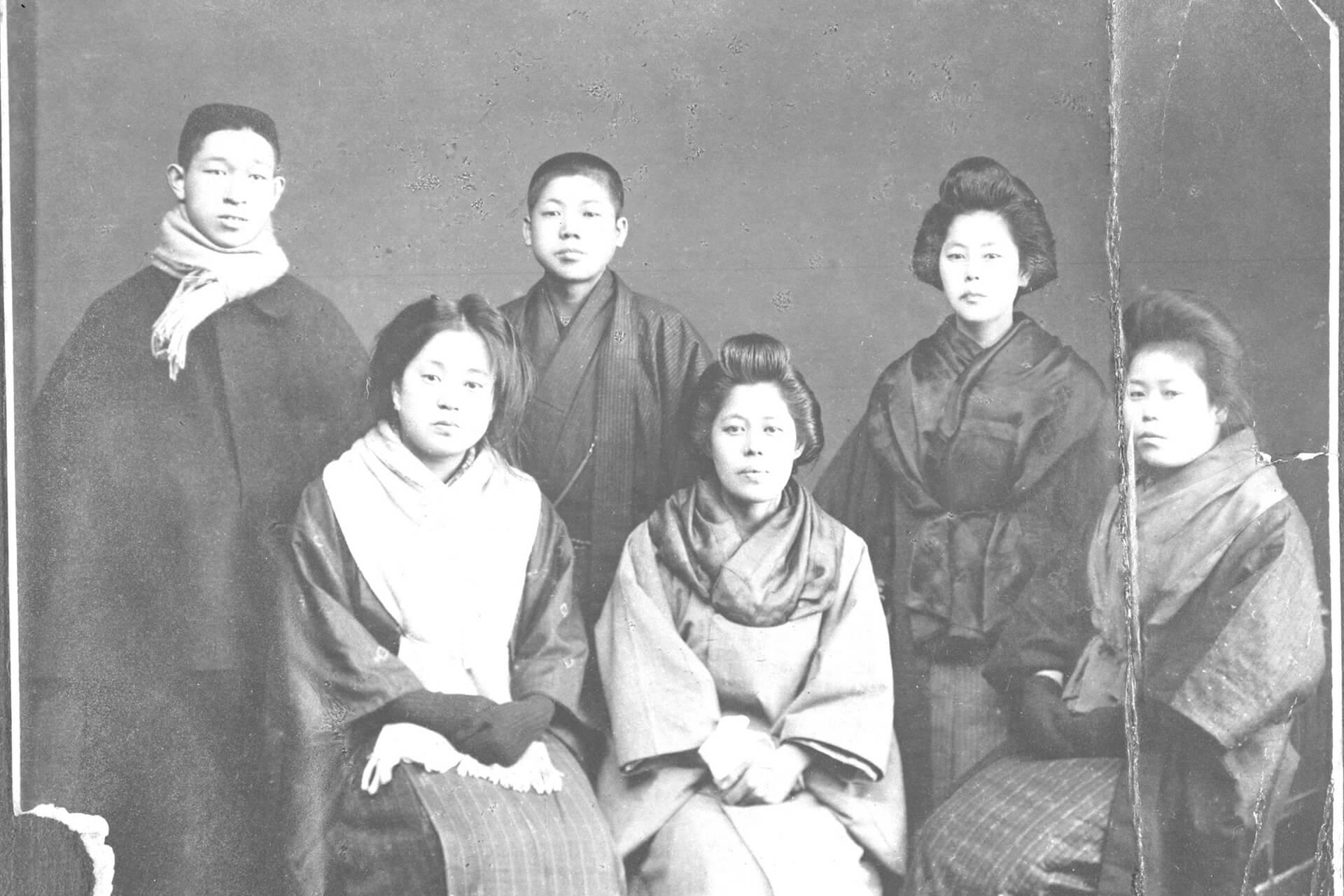 Matsushita family